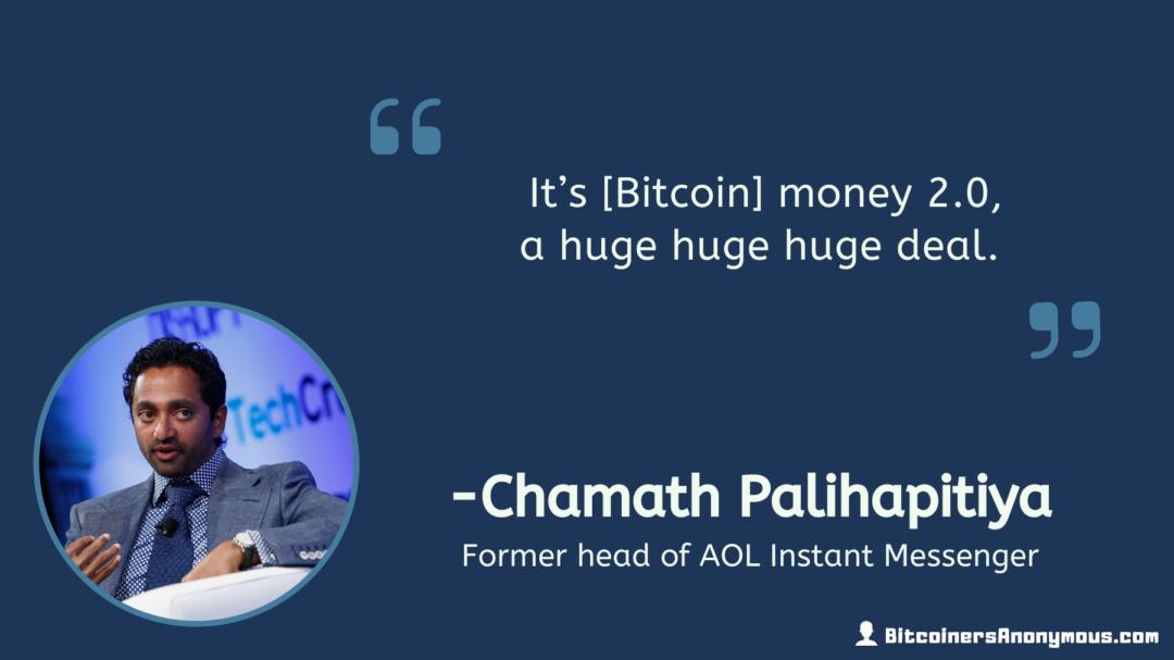Chamath Palihapitiya, AOL Instant Messenger